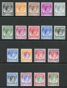 Singapore SG16/30 KGVI set of 15 Perf 17.5 x 18 Fresh M/Mint