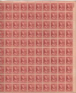 US 823 - 18¢ Ulysses S. Grant Unused