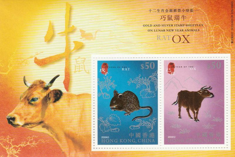 Hong Kong #1347  MNH CV $35.00 (A17583L)