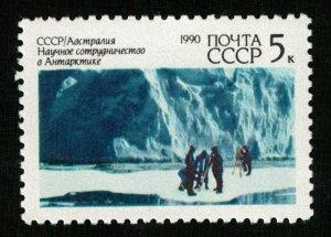 USSR (TS-410)