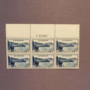 745, Crater Lake, Plate Block of 6, Mint OGNH, CV $30.00