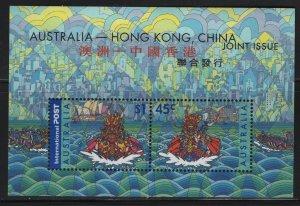 AUSTRALIA, 1978A, MNH, SOUVENIR SHEETS OF 2, 2001, DRAGON BOAT RACES
