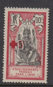 French India B5 mint