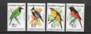 BIRDS - THAILAND #912-15   MNH