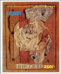 UGANDA 322 MNH S/S SCV $2.50 BIN $1.50 PICASSO