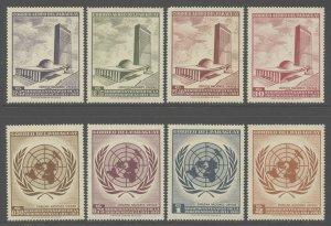 Paraguay 1962 United Nations set Sc# 666-73 NH