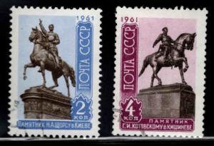 Russia Scott 2520-2521 Horse statue set