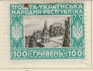UKRAINE 1919 100g Very Fine MH* A8P16F40