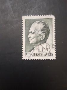 *Yugoslavia #931           Used