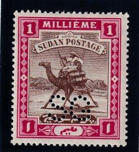 Sudan 1913 Official 1m brown & carmine MLH. SG O12. Sc OA17.