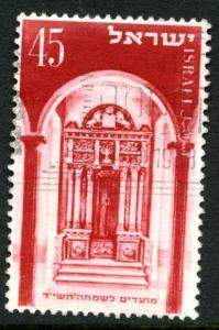 ISRAEL #76, USED - 1953 - ISRAEL147DST1