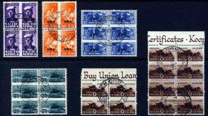 SOUTH WEST AFRICA 1942-44 War Effort Reduced Size Blocks SG 126 to SG 130b VFU