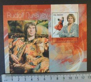St Thomas 2013 rudolf nureyev music russia ballet dancing s/sheet mnh