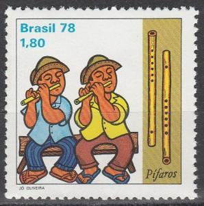 Brazil #1569  MNH  (S2708)
