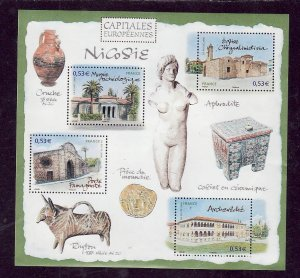 France-Sc#3223- id2-unused NH sheet-European Capitols-Nicosia-2006-