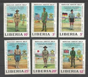 1971 Liberia Boy Scouts World Jamboree Japan