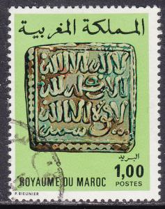 Morocco 360 USED 1976 Square Coin, Sabta 12th-13th Century
