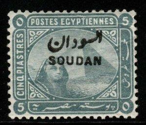 SUDAN SG8 1897 5p SLATE MTD MINT