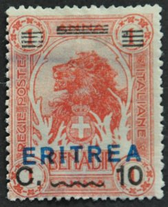 DYNAMITE Stamps: Eritrea Scott #60 – UNUSED