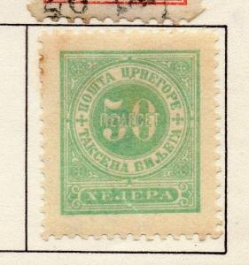 Montenegro 1894 P. Due Early Issue Fine Mint Hinged 50n. 182253