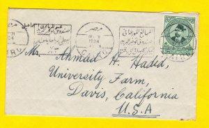Egypt Sc 180 Postal History Cover (1934) Cairo Cancellation To USA