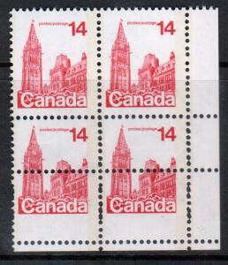 Canada #715 Never Hinged Mint Dramatic Misperf Variety Blk **With Certificate**
