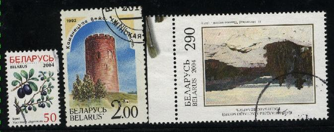 Belarus 3 different used  PD
