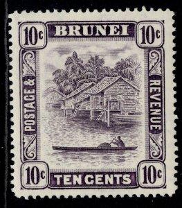 BRUNEI GVI SG85, 10c violet, M MINT.