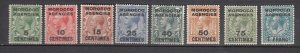 J26339  jlstamps 1925-6 great britain morocco set mh #411-8 ovpt
