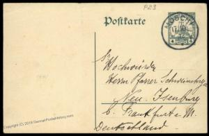 Germany 1912 East Africa ROMBO-FISCHERSTADT DOA MOSCHI Cover Stationery 87111