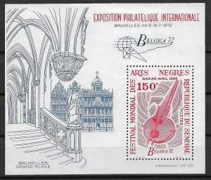 1972 Senegal 364 Belgica '72 international Philatelic Expo MH S/S