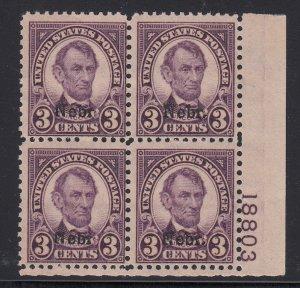US #672 Fine OG Plate block.