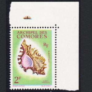 Comoro Is. Sea Shell Murex ramosus 1v 2f Corner with margins SG#25 SC#50 MI#44