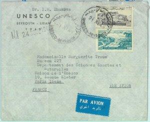 86442 - LEBANON - POSTAL HISTORY - AIRMAIL COVER with rare UNESCO postmark 1948