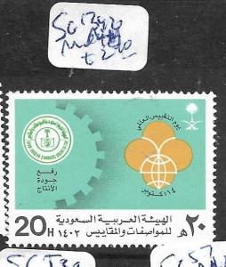 SAUDI ARABIA (P1802B) FOOTBALL SG 1342  MNH