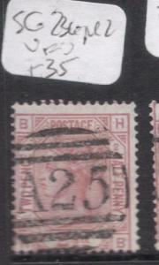 Malta GB Used SG Z36, PL2 VFU (5ddv)