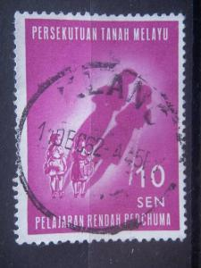 FEDERATION OF MALAYA, 1962, used 10c, Children, Scott 108