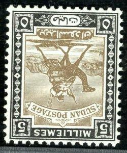 SUDAN KGVI Stamp SG.100w 5m *WATERMARK INVERTED* (1948) Superb Mint MNH YGREEN5