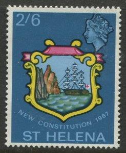 STAMP STATION PERTH St Helena #196 Badge of St Helena 1967 MNH