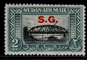 SUDAN GVI SG O59, 2p black & blue-green, M MINT. Cat £16.