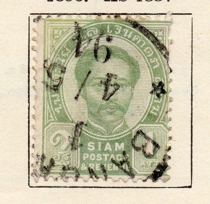 Siam Thailand 1890 Early Issue Fine Used 1a. 181520