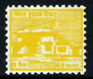 NEPAL 1958 Human Rights Day SG 116 MNH
