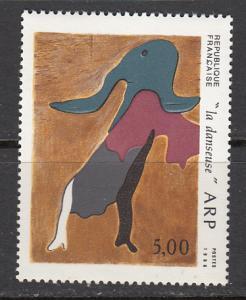 France SC# 2006  1986 5 Fr Painting MNH
