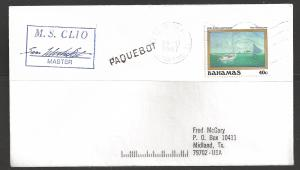 1987 Paquebot Cover, Bahamas stamp used in Rochelle, France