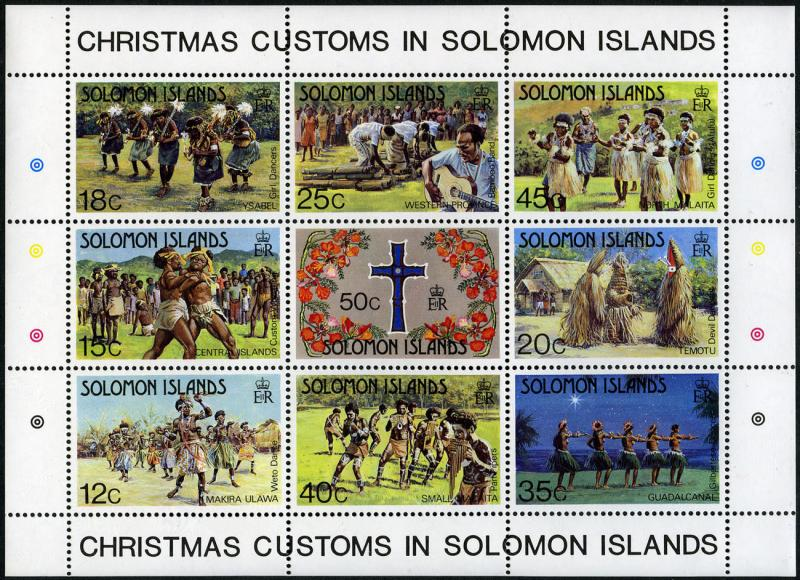 Solomon Islands 510a S/S, MNH. Christmas. Cross, Flowers, Dancers, Music, 1983
