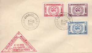 Cambodia 1959 Sc#71/73 Children of the World Set (3) FDC