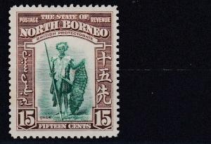 NORTH BORNEO  1939  S G 311  15C   BLUE  GREEN & BROWN    MH