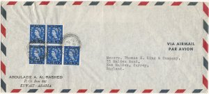 1957 Kuwait Airmail Cover to England, 5 x Kuwait 1 Anna Ovpts on QEII 1d. Ultra
