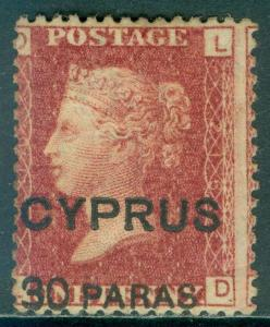 CYPRUS : 1881. Stanley Gibbons #10 Plate 216. Very Fine, Mint OGH. Catalog £150.