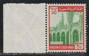 Saudi Arabia SC 507a Mint Never Hinged